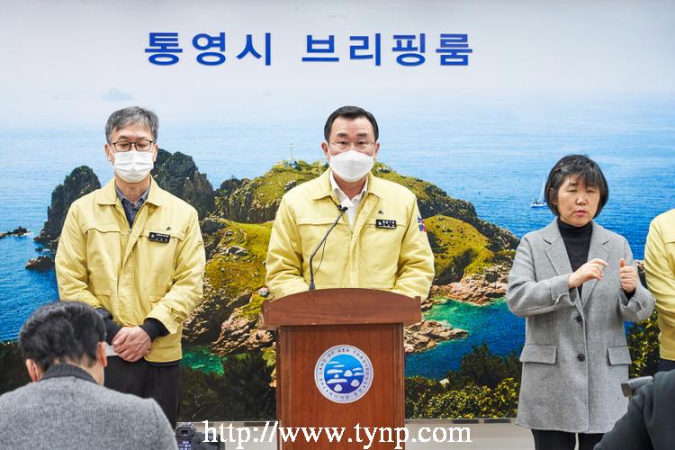 [속보] 통영 코로나19 확진자 3명 발생, 시 방역당국 '화들짝'