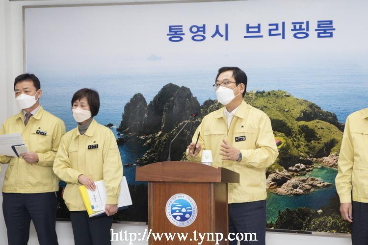 '코로나19' 확진자 모녀, 20일 통영 루지 다녀가 방역 '비상'