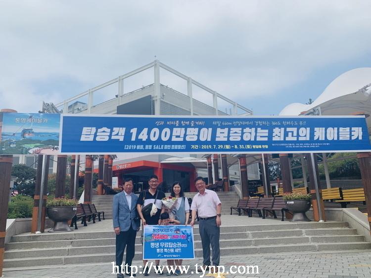 개장 12주년 통영케이블카, 누적 탑승객 1400만명 돌파